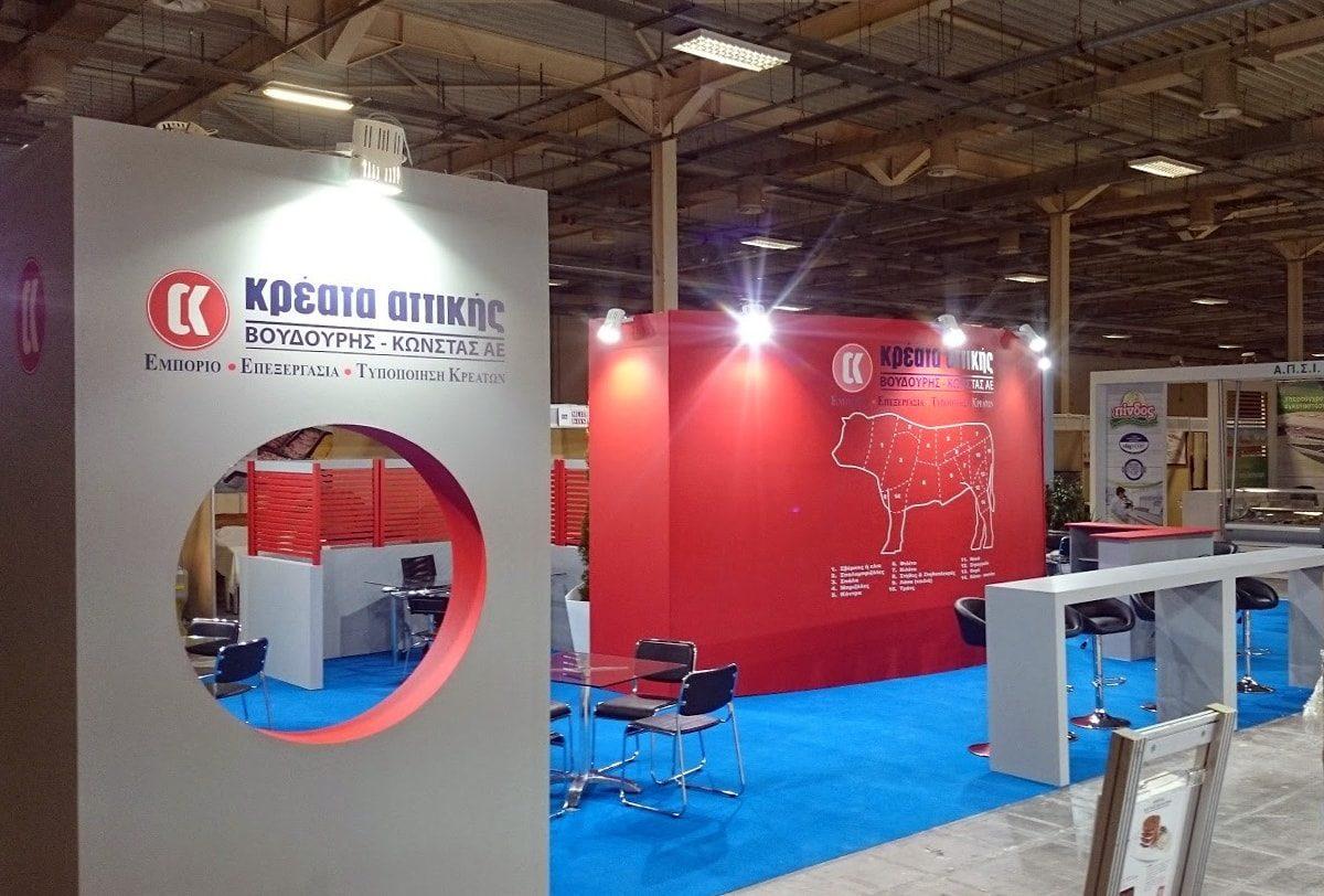 υπηρεσίες σχεδίασης και κατασκευής Exhibition Stands